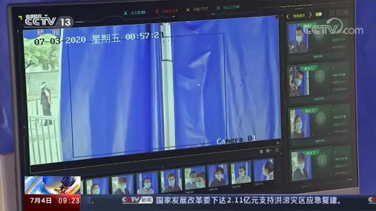 高考倒计时!北京高考考场将全面严格消杀