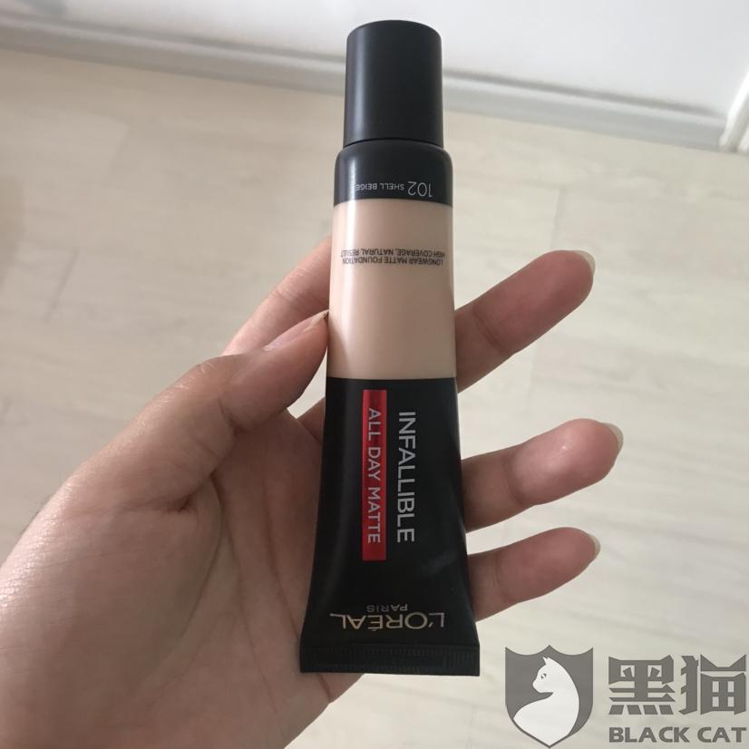 黑猫投诉:欧莱雅彩妆官方旗舰店 产品使用过敏不予处理