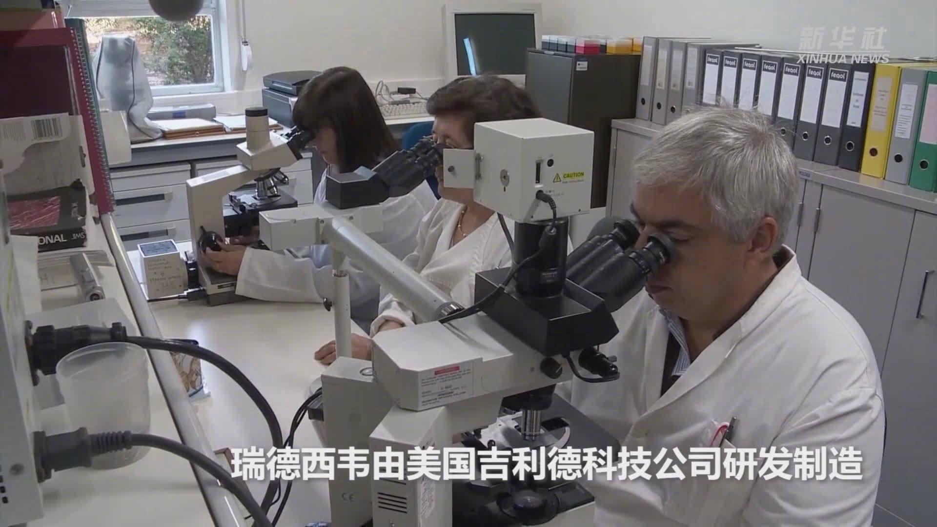 欧盟正式批准瑞德西韦为新冠治疗药物