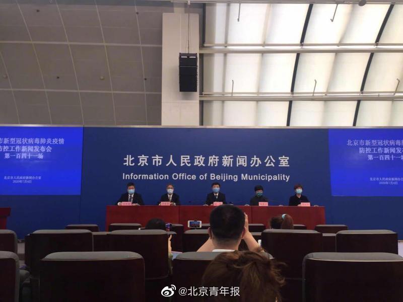 北京:今年中小微企业每招一名高校毕业生每月可获3000元补贴图片