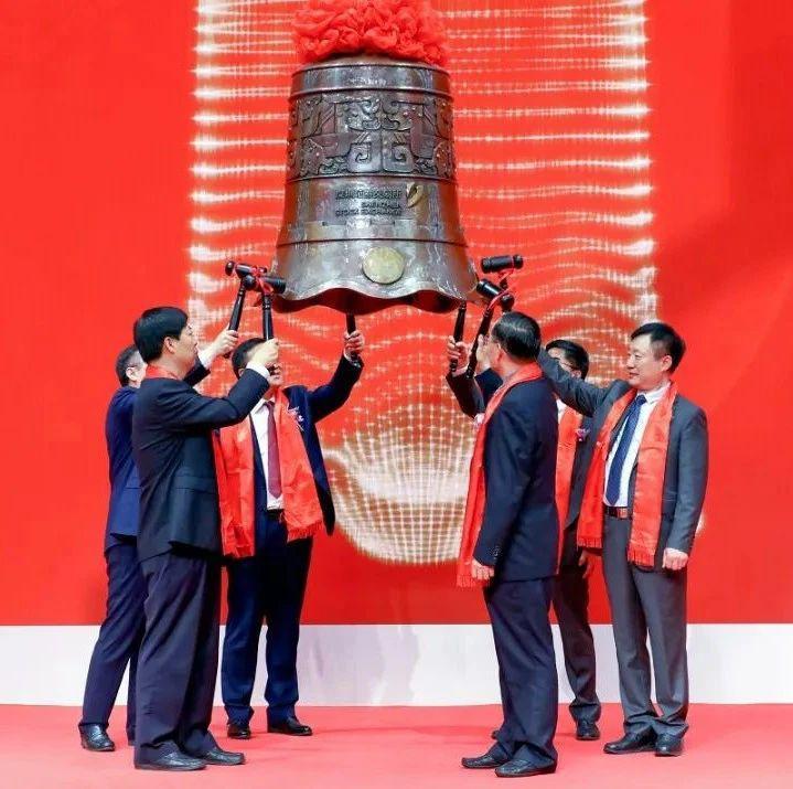 捷安高科深交所上市:市值23亿 第一季营收同比降29%