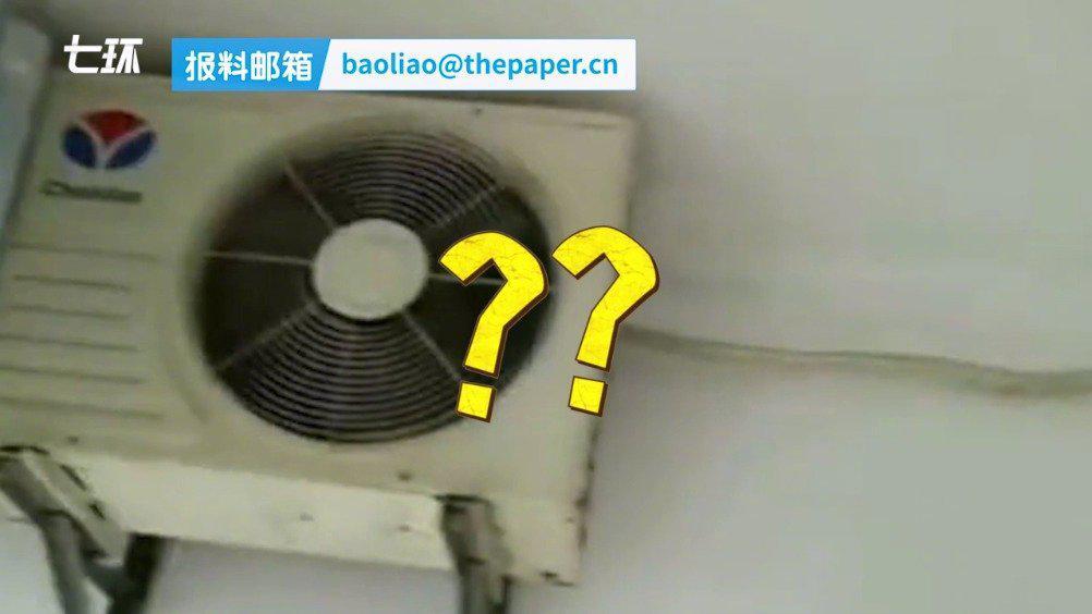 奶奶装空调后越吹越热  原来安装工把空调外机装在客厅