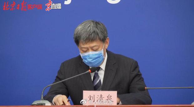 北京出院10病例中7名以中医治疗为主图片