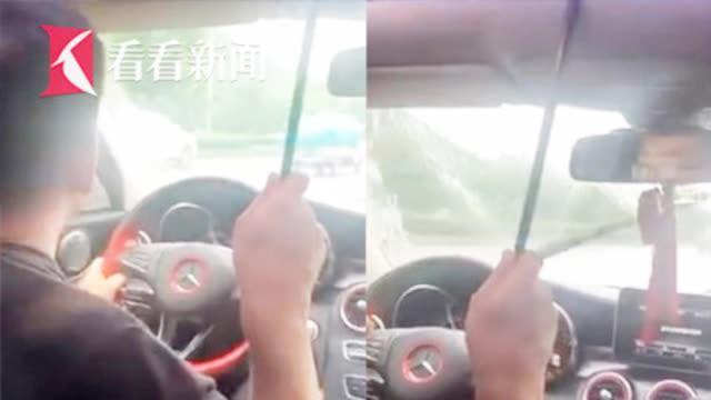 天窗坏了男子打伞开车  儿子拍视频引来交警