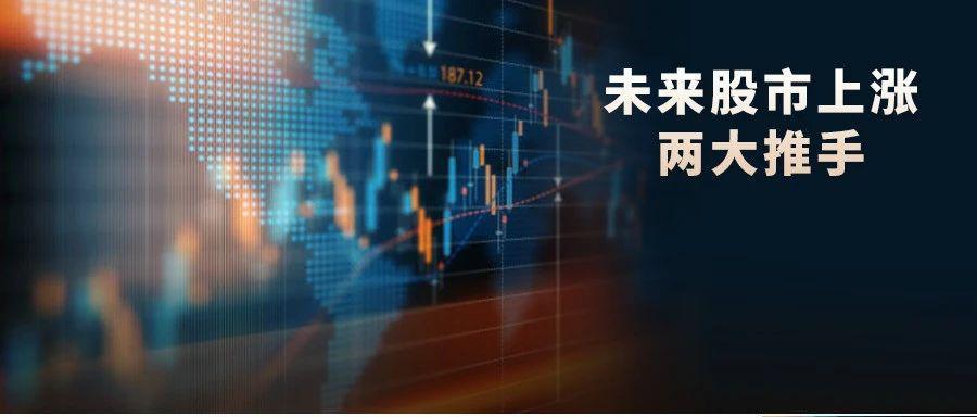 """专访钟伟:""""3000点牛市论""""无依据 今明两年股市以温和上升为主"""