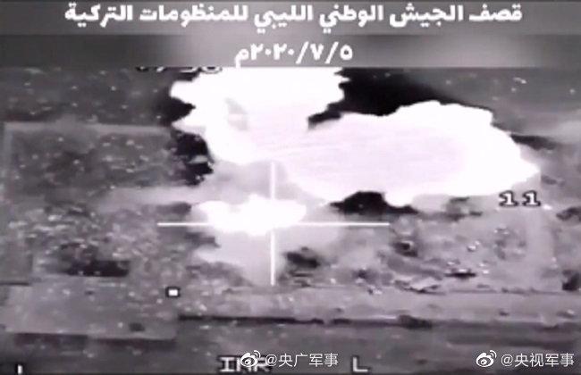 土耳其在利比亚防空系统被炸毁