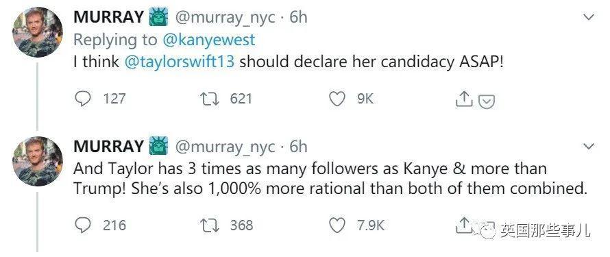 侃爷宣布参加美国2020总统大选!美国人民彻底凌乱了…