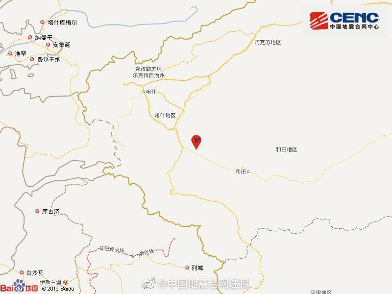 赢咖3官网:4赢咖3官网级地震震源深度10千米图片