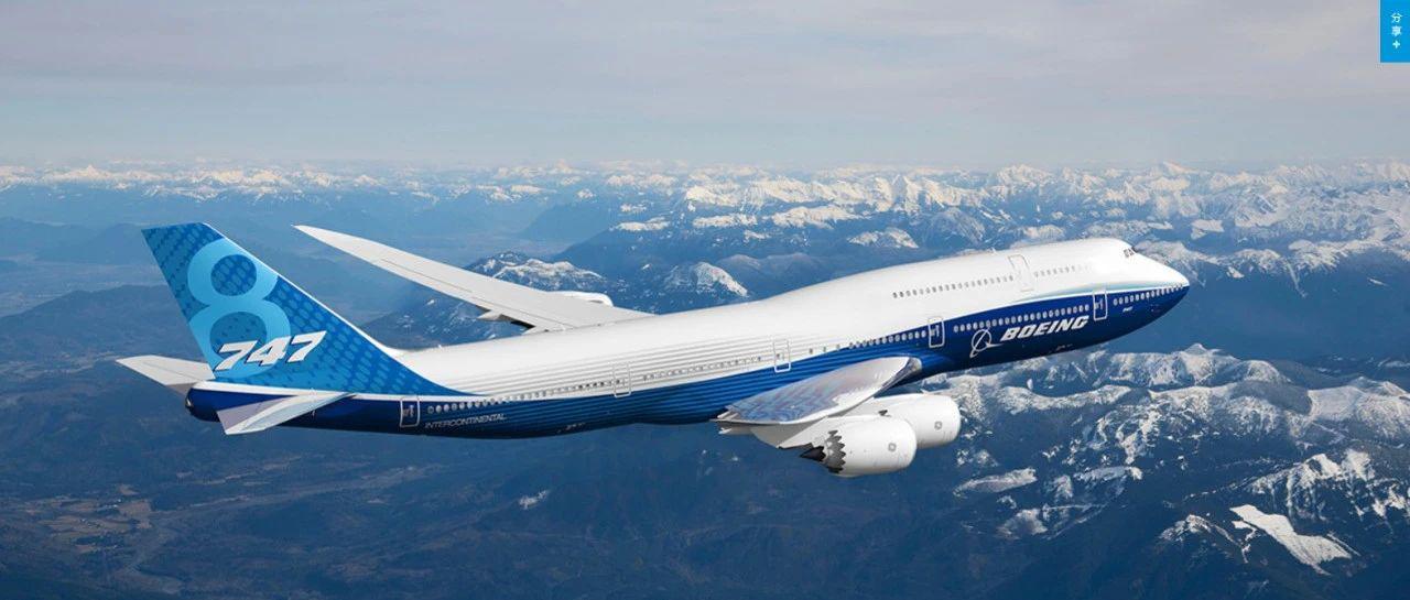 """订单""""像潮水般退去""""!737MAX复飞遥遥无期,747又要停产?疫情下这家大厂怎么了?"""
