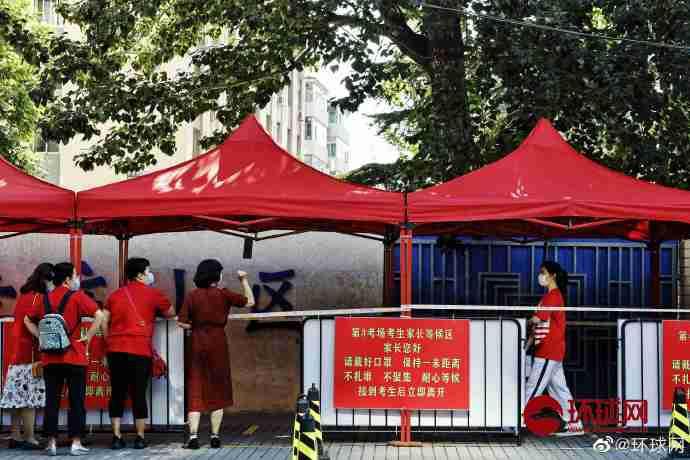 天富:直击高考北京考天富场人数20图片