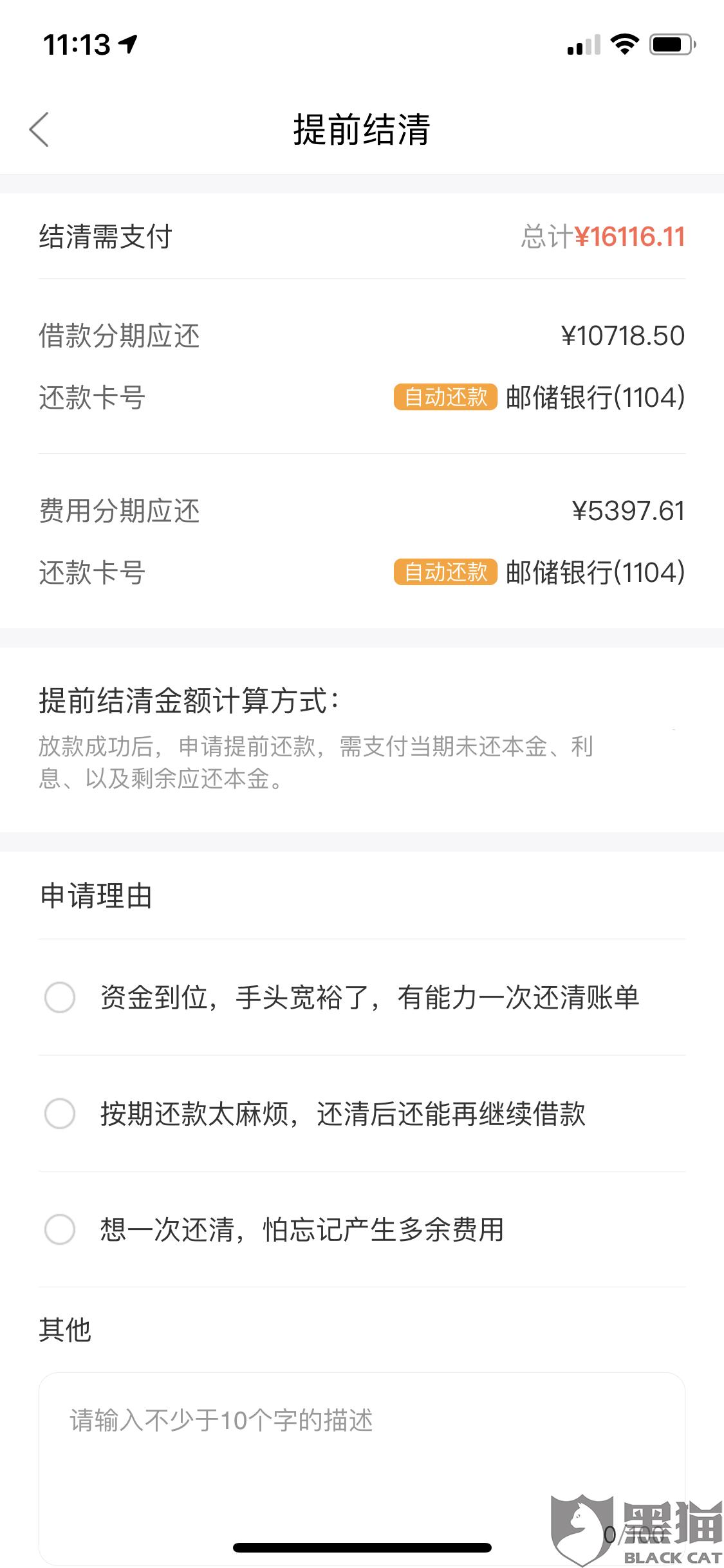 http://www.110tao.com/zhengceguanzhu/468747.html