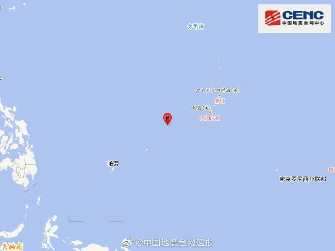 加罗林群岛地区发生6.2级地震,震源深度20千米