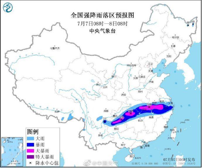太阳2手机app下载:黄色预警湖北湖南等局图片