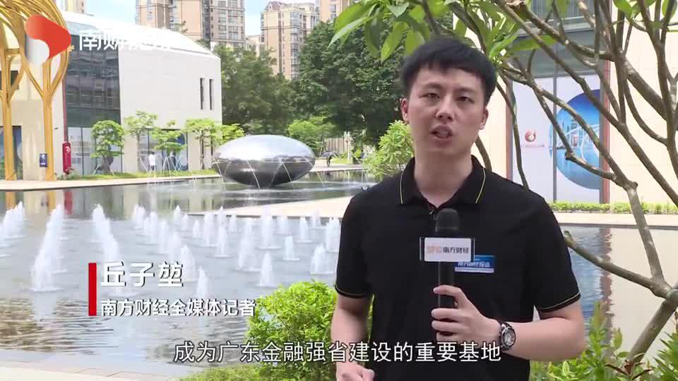 十大重点项目签约落户广东金融高新区