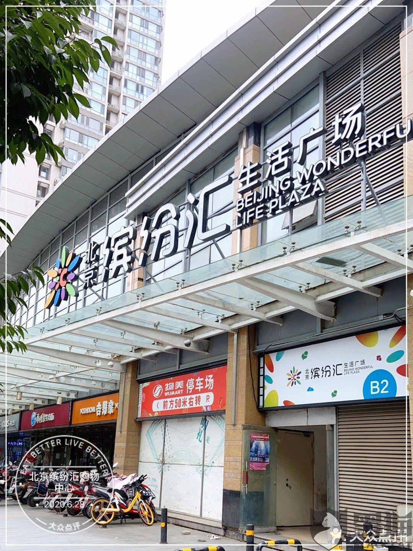 黑猫投诉:惠普授权专卖店--北京润福恒泰科技有限公司(北京缤纷汇生活广场)欺骗消费者!