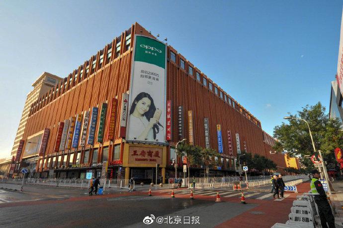 「杏悦」北京王府井将建18杏悦公里自行车道图片