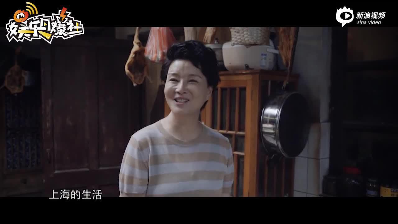 """《两个人的上海》杀青 王珞丹发型太多 打趣道""""辛苦头模了"""""""