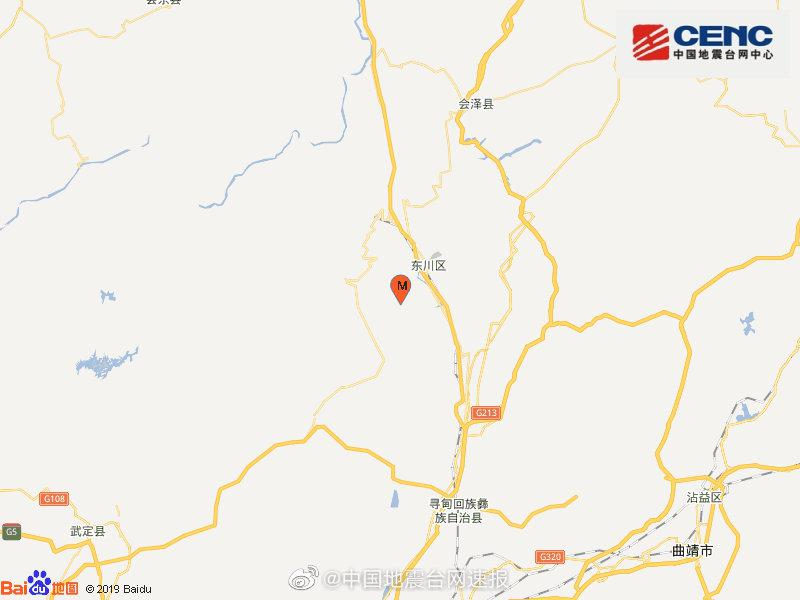 云南昆明市东川区发生4.2级地震 震源深度14千米图片