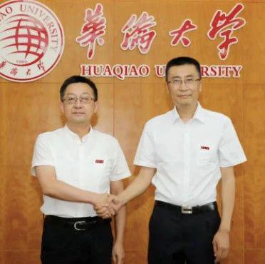 中央统战部调整华侨大学领导班子