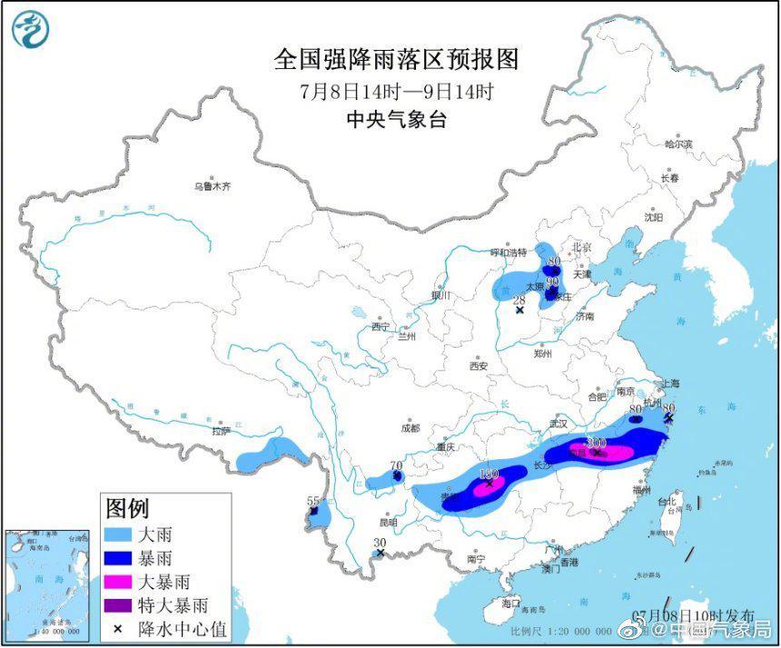 杏悦:雨橙杏悦色预警继续江西北部局地特大图片