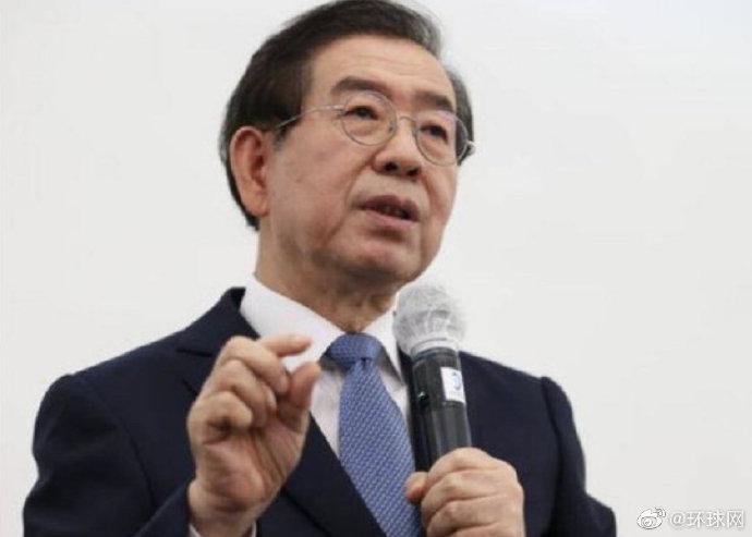 韩国首尔市长离世