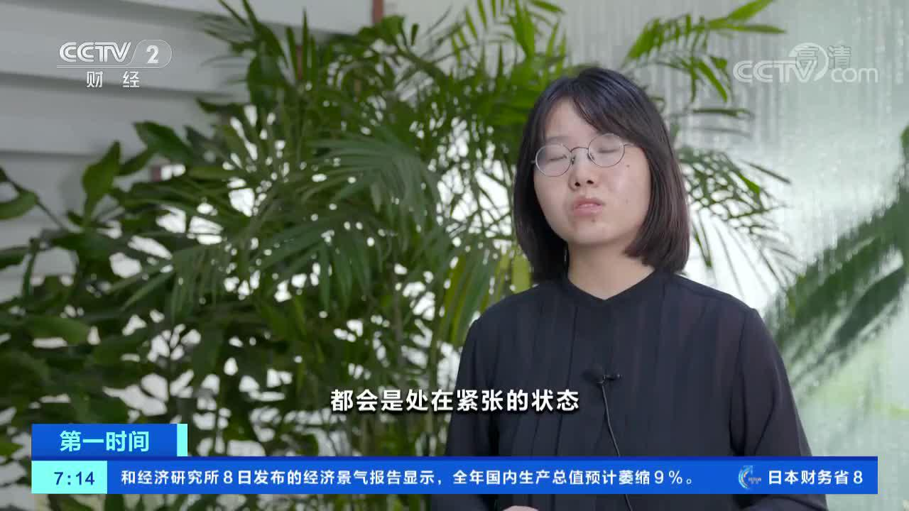 [第一时间]北京:生猪价格连续上涨 猪场忙补栏