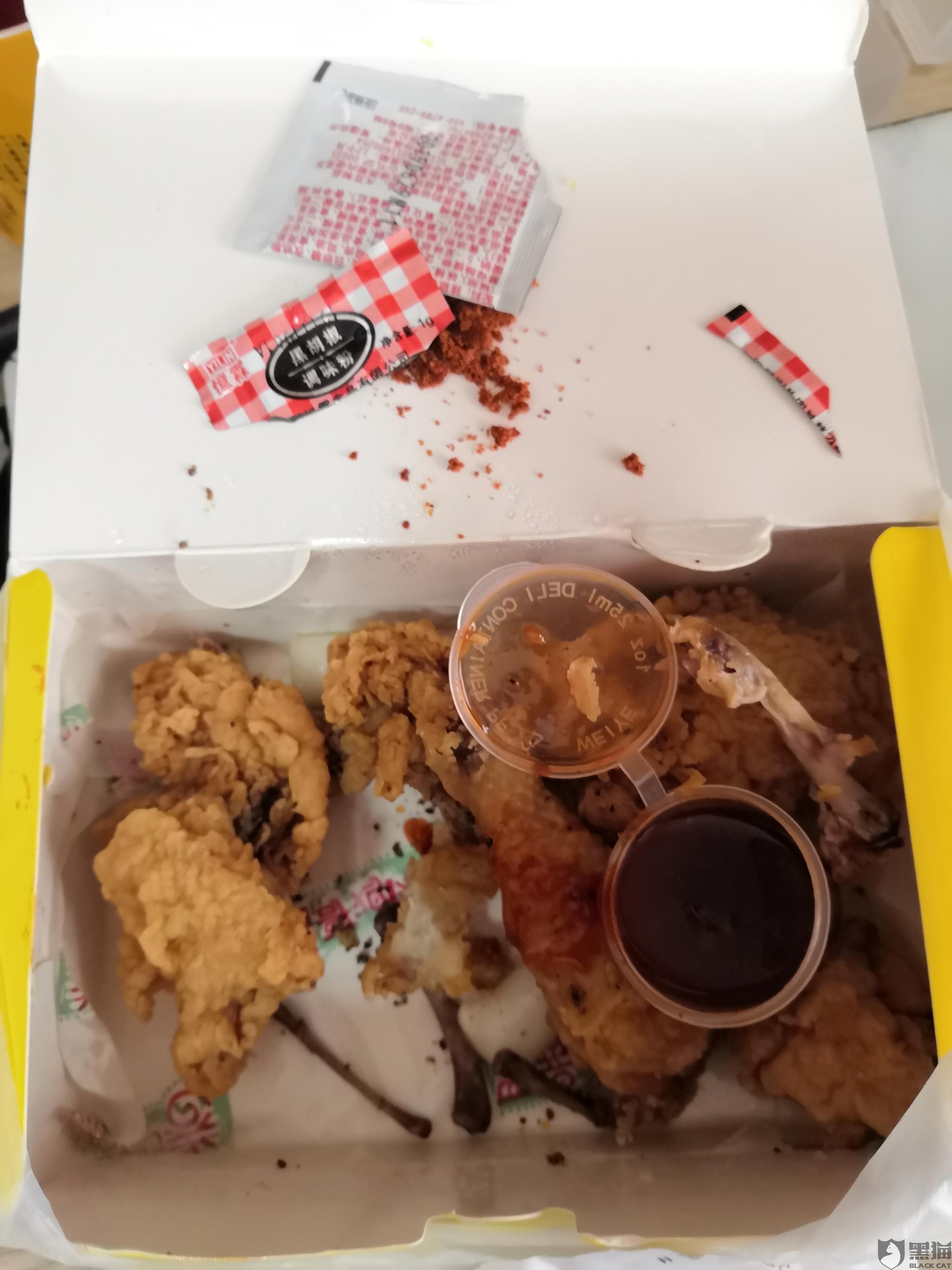 黑猫投诉:在饿了么平台上一家名为欧巴韩式炸鸡的店点了炸鸡,配料过期,赔付不足