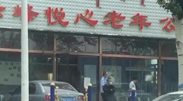内蒙古赤峰一老年公寓发生命案致3死4伤:81岁男嫌疑人已被抓获