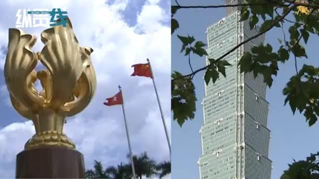 """香港国安法生效乱港分子纷纷跑路  郁慕明预言:这就是""""台独""""的结局!"""