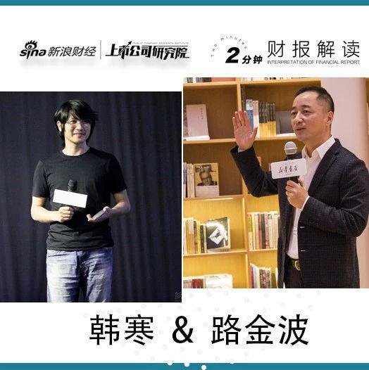 果麦文化IPO:告别青春文学,路金波韩寒携手冲刺资本市场!