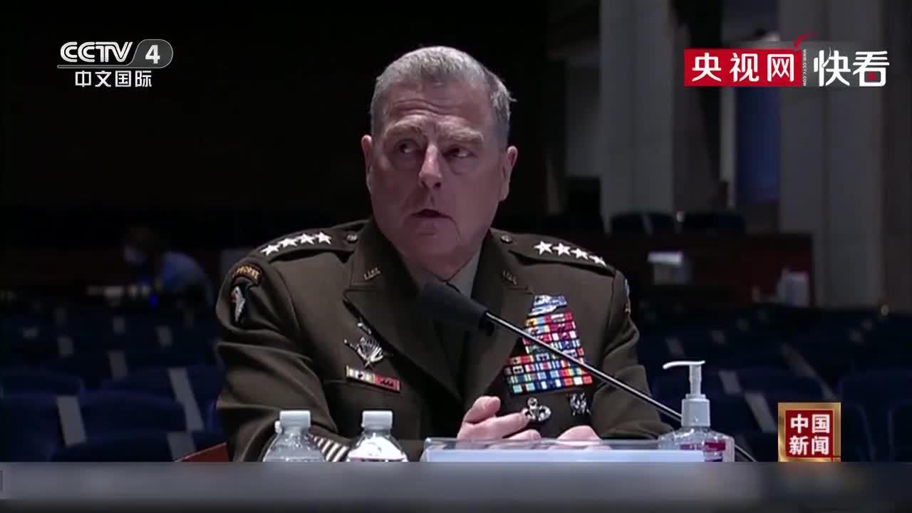 """美军高官国会作证,称无证据显示俄""""悬赏""""塔利班袭击联军"""