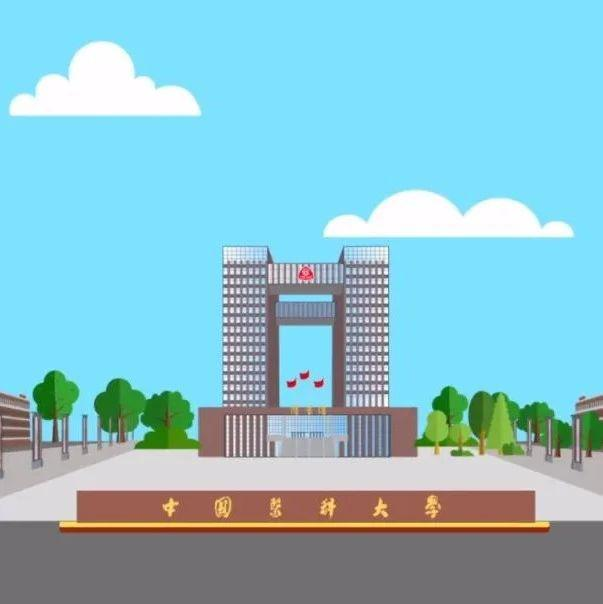 欢迎报考中国医科大学!3分钟看短片一起来了解它