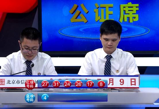 [新浪彩票]雍王爷双色球第20062期:一码蓝球推荐07