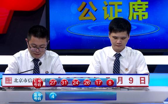 [新浪彩票]袁启晨双色球第20062期:奇偶比预测4-2
