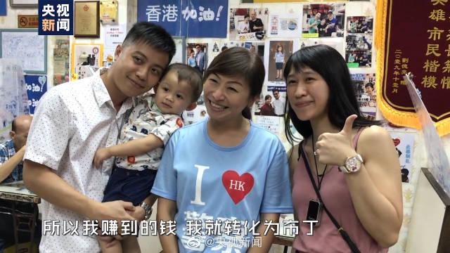 香港茶餐厅为3万港警送布丁  致敬香港警察!