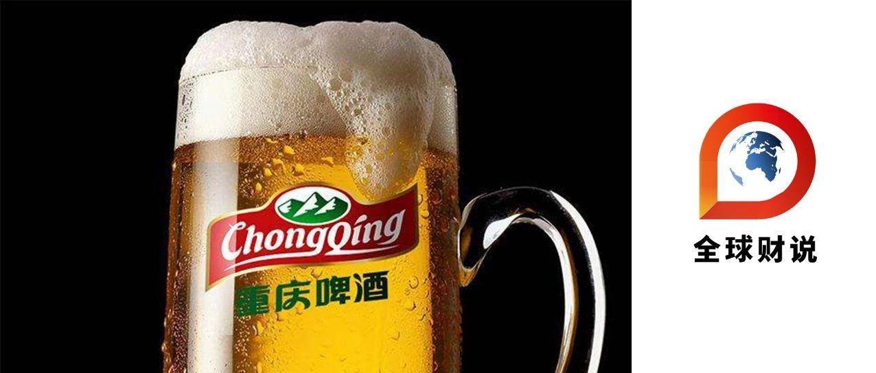 重庆啤酒&嘉士伯重组,注入资产范围不明、负债率高、业绩蹊跷引问询