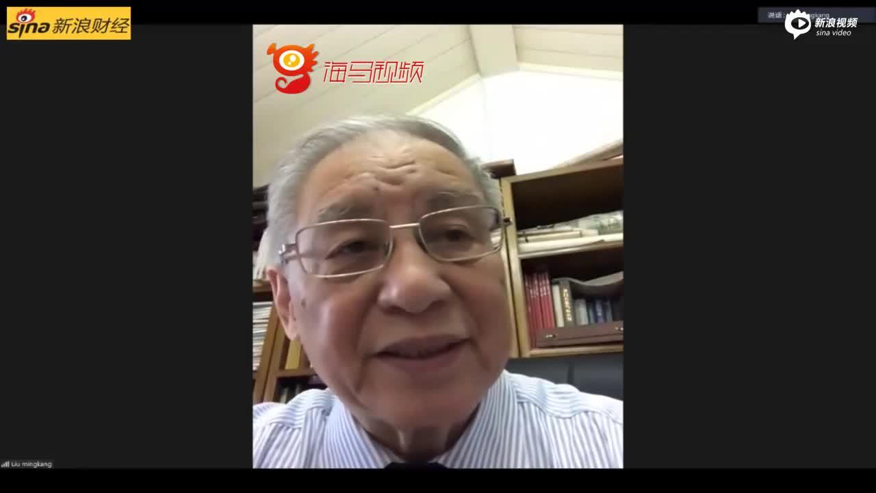 刘明康在粤港澳大湾区论坛演讲