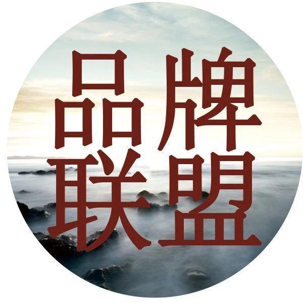 99元住上海柏悦?微诺亚带你免费体验云端下午茶!| 诺亚品牌联盟
