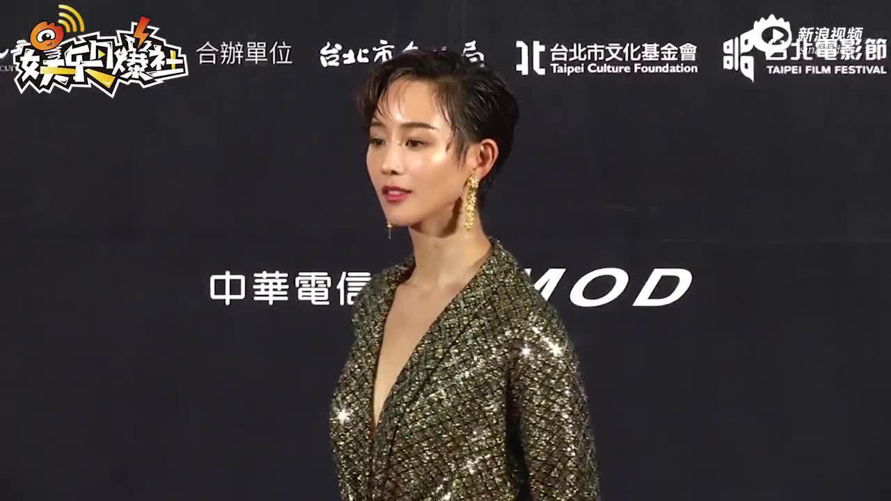视频:台北电影节新晋影后撞脸李英爱 林依晨张钧甯陈意涵红毯斗艳