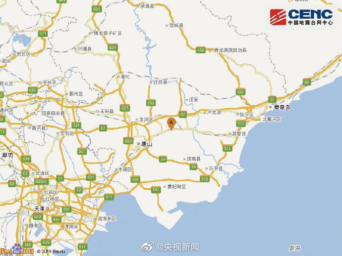 河北唐山附近地震 网友:天津北京河北有震感图片