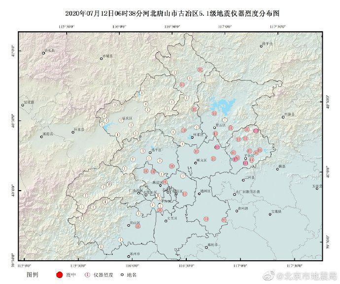 唐山5.1级地震 北京最大震感在平谷图片