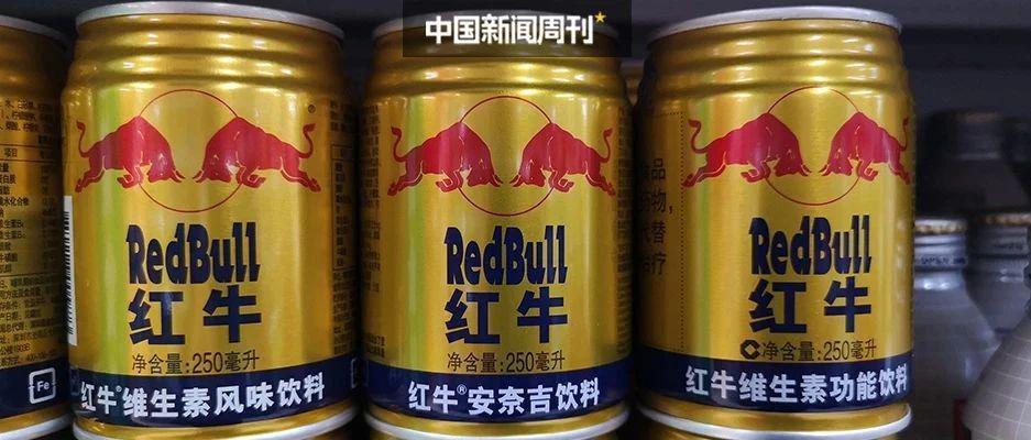 """红牛商标案再起波澜:天丝与华彬两""""牛""""相争 谁人得利?"""
