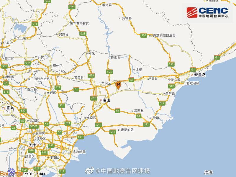 河北唐山市古冶区再发2.0级地震 震源深度12千米图片