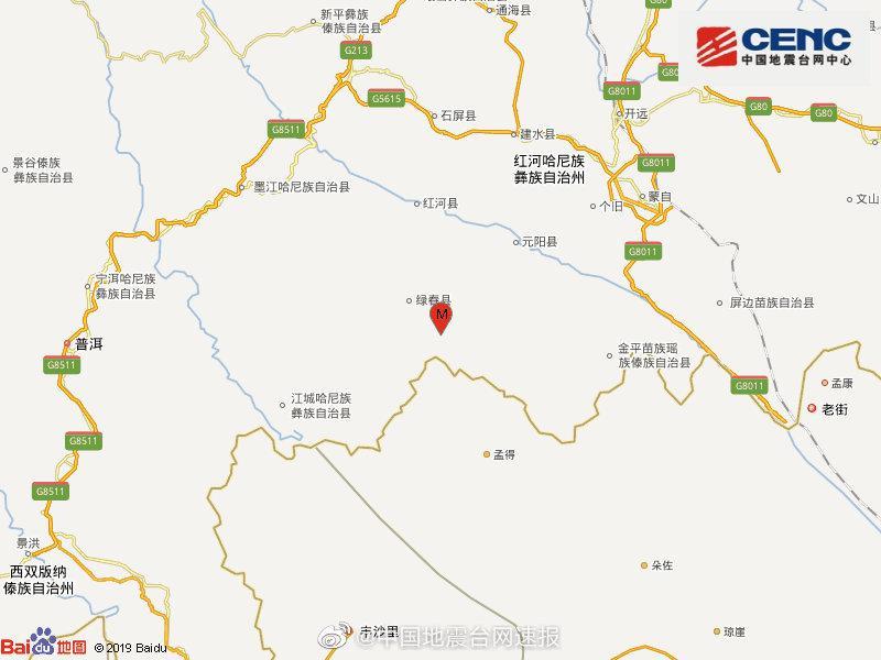 云南红河州绿春县发生4.4级地震 震源深度11千米图片