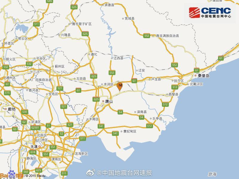 【摩鑫】山市古冶区发生摩鑫51级地震震源深度图片