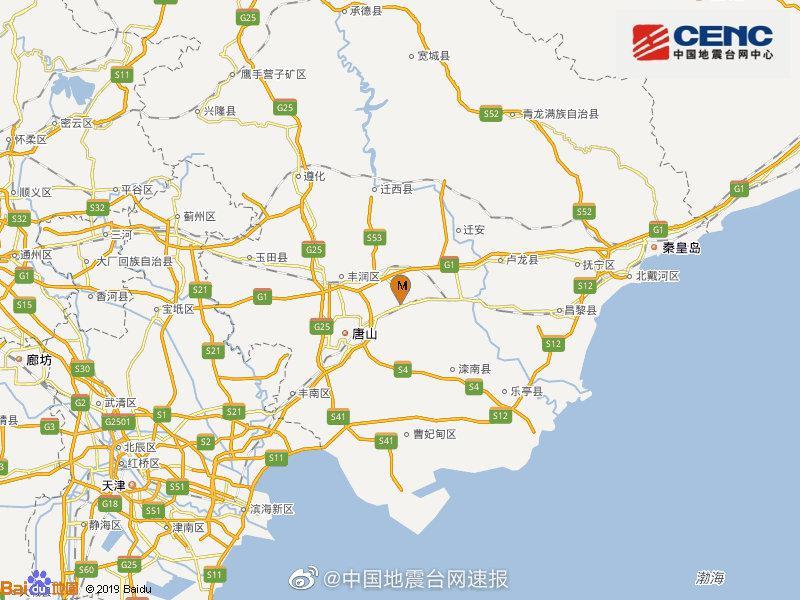 河北唐山市古冶区再发2.2级地震 震源深度15千米图片