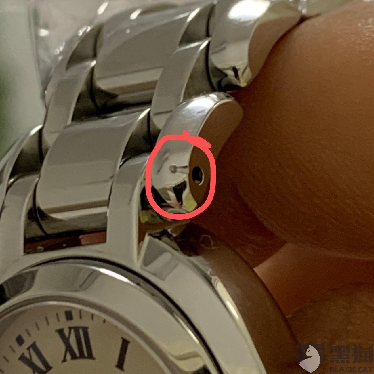 黑猫投诉:手表质量问题,办理退款