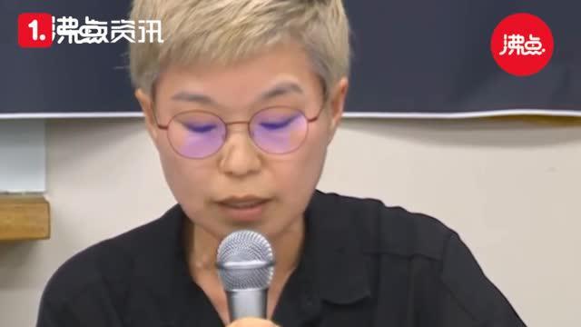 朴元淳前秘书称收到其淫秽短信和内衣照 被性骚扰4年