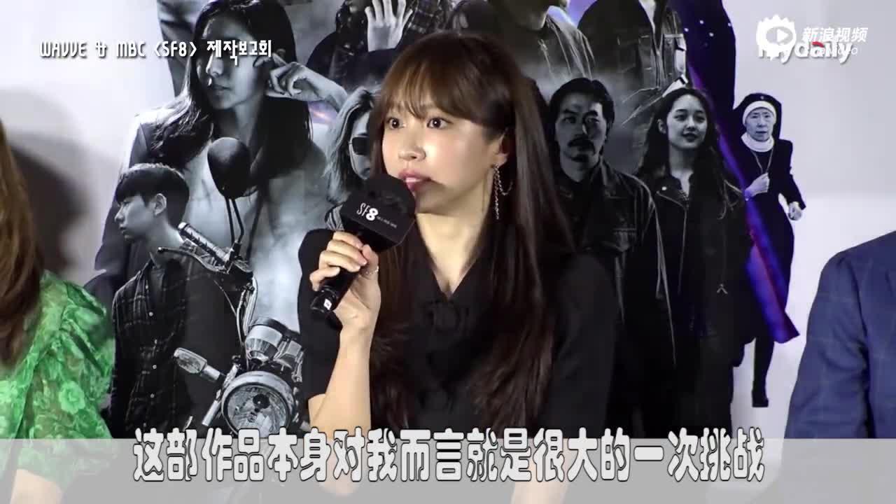 视频:李沇熹婚后首次亮相 称未有什么变化
