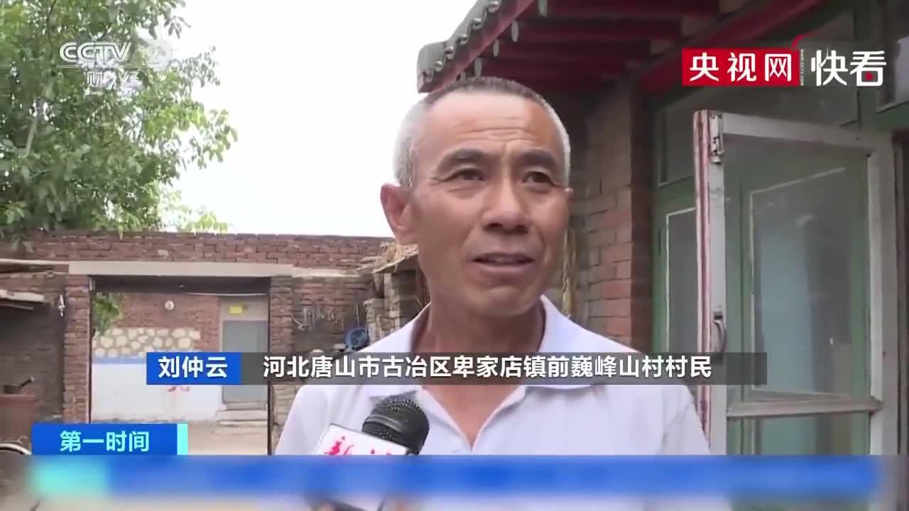 河北唐山发生5.1级地震,记者探访震中村庄